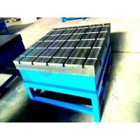 铸铁T型槽平板 T型槽平板 开槽平板 T型槽平板厂