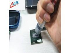 優質灰色2.5W導熱硅脂-可替代信越導熱膏 環保可靠