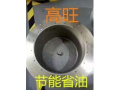 耐烧醇基燃料炉头生物油灶芯火力好省油