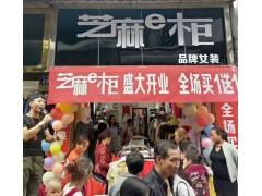 芝麻e柜深圳總部發布:中秋節之后將有大行動