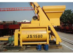 畅路JS1500混凝土搅拌机 型号全 质量优