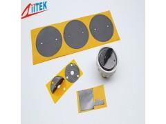 供應 TIR600手機導熱石墨片-可背膠沖型