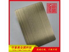 佛山不銹鋼廠家   供應304鍍黑青古銅彩色板