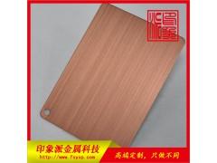 佛山不銹鋼廠家  供應304機械拉絲紅古銅彩色板