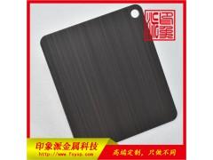304拉絲黑古銅不銹鋼彩色板  酒店裝飾材料