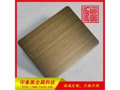 佛山不銹鋼廠家   供應拉絲青古銅發黑亮光不銹鋼板