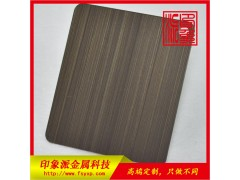 佛山不銹鋼廠家   304青古銅發黑不銹鋼板