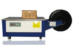 弘捷機械半自動低臺打包機-打包機生產廠家