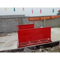 张湾区建筑工地用洗车机