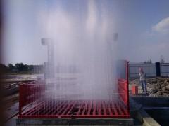 行业资讯:亳州建筑工地洗车机