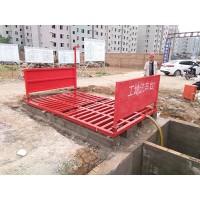 最新新闻:五寨县建筑工地洗车台价格代理