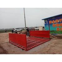 太和县工地洗车设备
