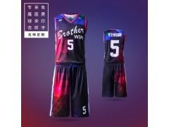 厂家直销儿童篮球服套装 学生篮球训练服
