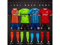 2019新款足球训练服儿童足球服套装学生比赛服