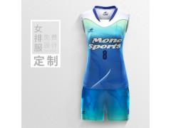 厂家直销新款排球服套装 团体比赛训练服沙滩排球服