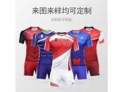 厂家直销橄榄球服套装 学生儿童橄榄球服