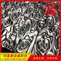 304不锈钢花纹冲压板  不锈钢彩色板