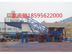 供应YHZS75移动式混凝土搅拌站 规格齐全 质量优等