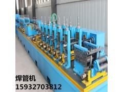 高频焊管机组的生产流程