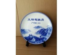 景德镇陶瓷纪念盘礼品摆件