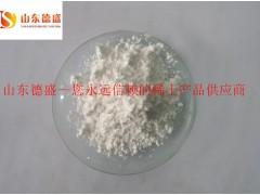 南京硝酸铽化学试剂大量现货