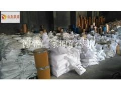 鲁西南厂家硝酸钇质量合格