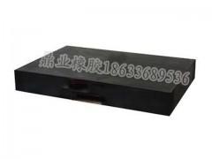距型板式橡胶支座