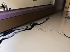 水墨地坪漆室内地板漆DIY艺术涂料环氧树脂涂