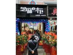 芝麻e柜服裝店,第二個類似大東女鞋店快速崛起