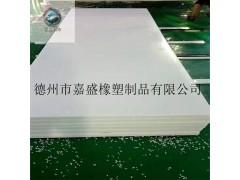 德州嘉盛橡塑廠家供應白色UPE板 高耐磨 耐低溫
