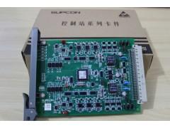 电流信号输入卡XP313 品种齐全