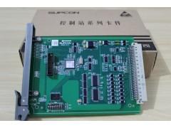XP233数据转发卡 中控卡件
