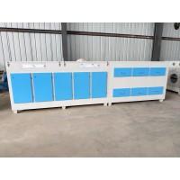 厂家直销光氧净化器UV光氧除臭设备UV光解设备