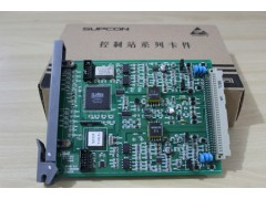 脉冲量信号输入卡XP335 低价促销