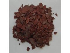 60%硫化钠 红片硫化碱 二厂硫化钠