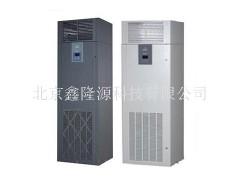 艾默生机房专用空调|精密空调