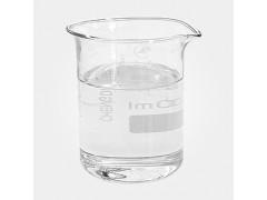 N-甲基二乙醇胺CAS:105-59-9山东野狼社区必出精品直销现货