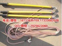 厂家促销接地杆110kV6m×3铁路工程工具