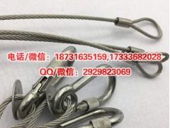 厂家直供钢丝套0.5T×1000接触网工程工具