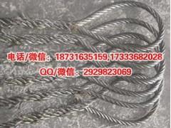 特价销售钢丝套3T×1000铁路施工工具