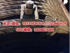 新品特价钢丝套3T×2000接触网施工工器具