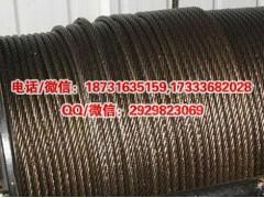 大量销售钢丝套3T×2400铁路工器具使用方便