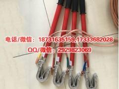 操作棒27.5kV0.5m接触网施工工具