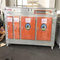 厂家直销定制UV除臭光氧净化器 废气处理等设备