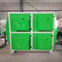 厂家供应低温等离子油烟净化器 低温等离子有机废气处理设备