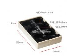绿豆糕包装盒高档木质传统糕点盒子透明中式一次性礼盒