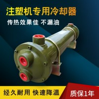 东莞厂家直销紫铜OR系列冷却器 注塑机液压机械散热器