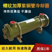 东莞大型厂家生产CL列管式冷却器 带翅片循环散热器
