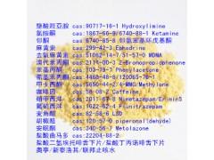 2-MMC CAS:1246911-71-6
