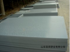 PVC塑料板,聚氯乙烯挤压板PVC软板 厚板 彩板